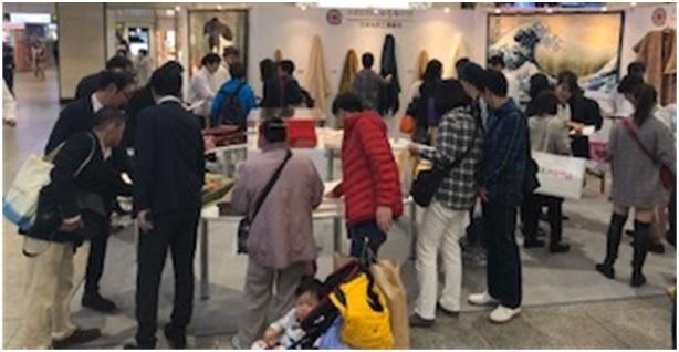 11月20日は毛布の日PRイベント開催